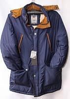Курточка зимняя мужские оптом 1309316 023-2