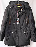 Курточка зимняя мужские оптом 1309316 027-2