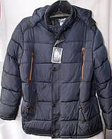 Курточка зимняя мужские оптом 1309316 L-9-96