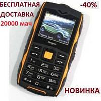 Land Rover Hope S55 мобильный телефон S23 3sim 20000mah противоударный