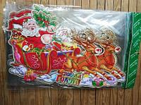 Дед мороз на санях украшение Новый год 40 см