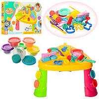 Набор столик + пластилин,формочки,инструменты,в коробке