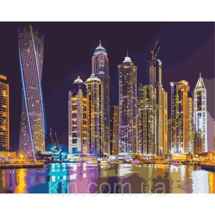Картина по номерам Идейка Ночной мегаполис 40 х 50 см (арт. КН2184)