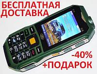 Land Rover Hope S16 2 sim 10000 mah Мобильный телефон S16 + power bank