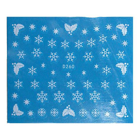KATTi Наклейки водные - D 260 белые снежинки (новый год), фото 2
