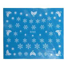 Salon Nails Наклейки водные маленькие - белые снежинки (новый год) D 260