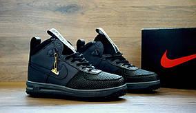 Кроссовки мужские демисезонные Nike Lunar Force 1 High Gray   реплика