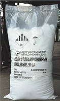 Углеаммонийная соль, для изготовление хлебобулочных изделий , аммониевая соль, ЕСТЬ НА СКЛАДЕ 0681199995 Пётр