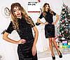 Вечернее платье женское 803 (29), фото 3