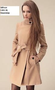 Пальто кашемировое 509 кэт