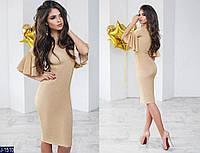 Красивое нарядное миди платье с люрексом