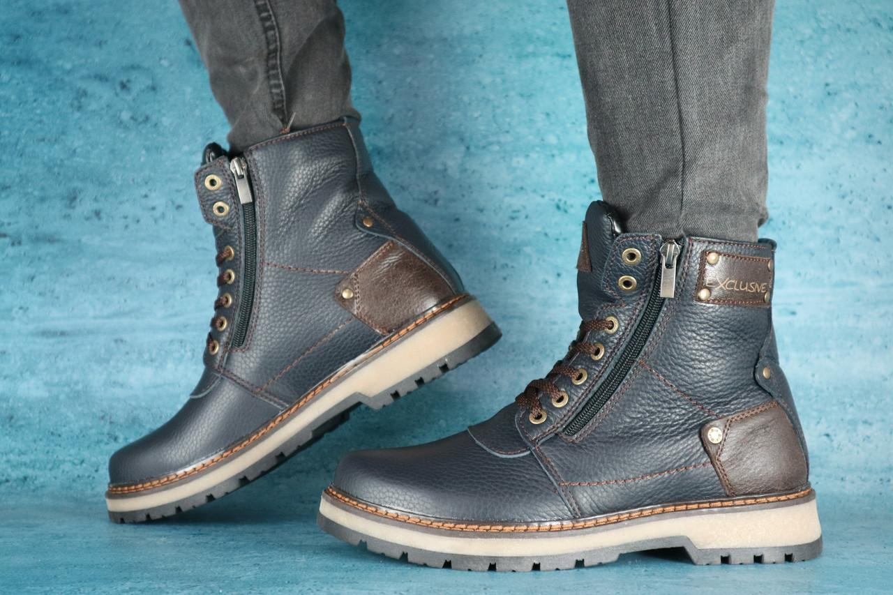 Мужские зимние ботинки Zangak Exclusive (синий), ТОП-реплика