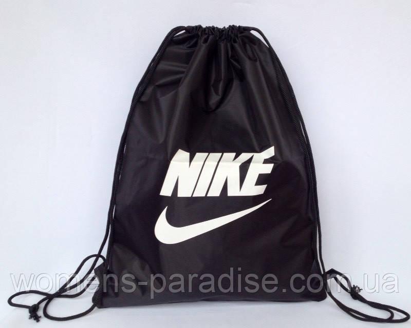 fa63bfdabff3 Рюкзак мешок для сменной обуви чёрного цвета, цена 50 грн., купить в ...