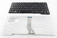 Клавиатура для ноутбука Fujitsu V5505 V5515 V5530 V5535 V5545 (русская раскладка)