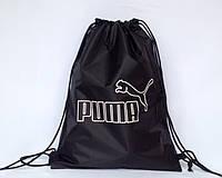 Рюкзак мешок для сменной обуви чёрного цвета