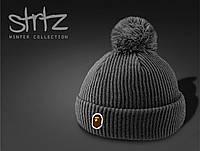 Серая шапка на осень/зиму c помпоном/бубоном Bape