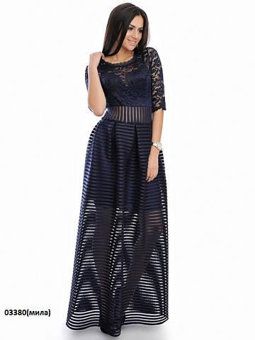 Платье стильное 03380(мила)