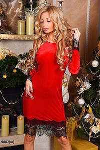 Платье модное 9002(ш)
