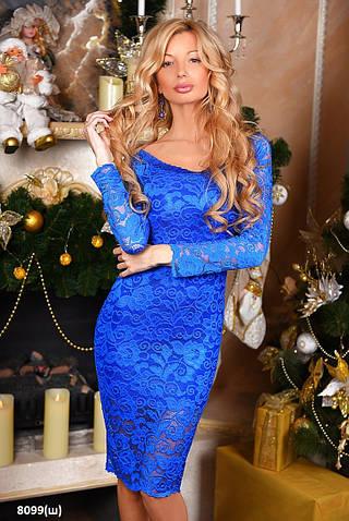 Платье стильное 8099(ш)