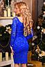 Платье стильное 8099(ш), фото 2