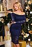 Платье стильное 8099(ш), фото 5