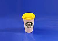"Стакан ""Starbucks"" 340  мл без крышки"