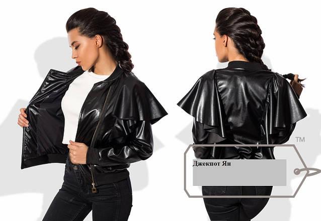 Куртка женская короткая из эко кожи Джекпот Ян