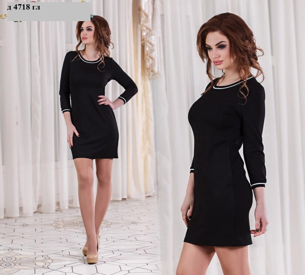 Платье женское черное трикотажное д 4718 гл
