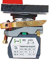 Выключатель кнопочный ВК-011 НПрИЛ 1З1Р «пуск-стоп»  (красный/зеленый)