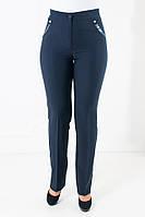 Деловые женские брюки Зарина синего цвета, фото 1