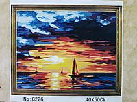 "Холсты по номерам ""Закат на море"" G226 (40х50)"