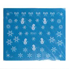 Salon Nails Наклейки водные маленькие - белые снежинки (новый год) D 261