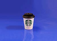 "Стакан ""Starbucks"" 175 мл без крышки"