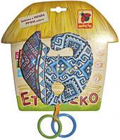 Погремушка Этно -эко Котик с кольцами