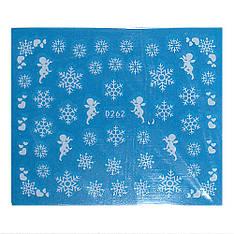 Salon Nails Наклейки водные маленькие - белые снежинки (новый год) D 262