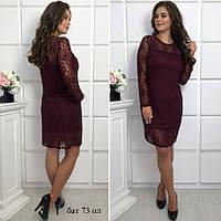 Платье женское коктейльное бат 73 ол