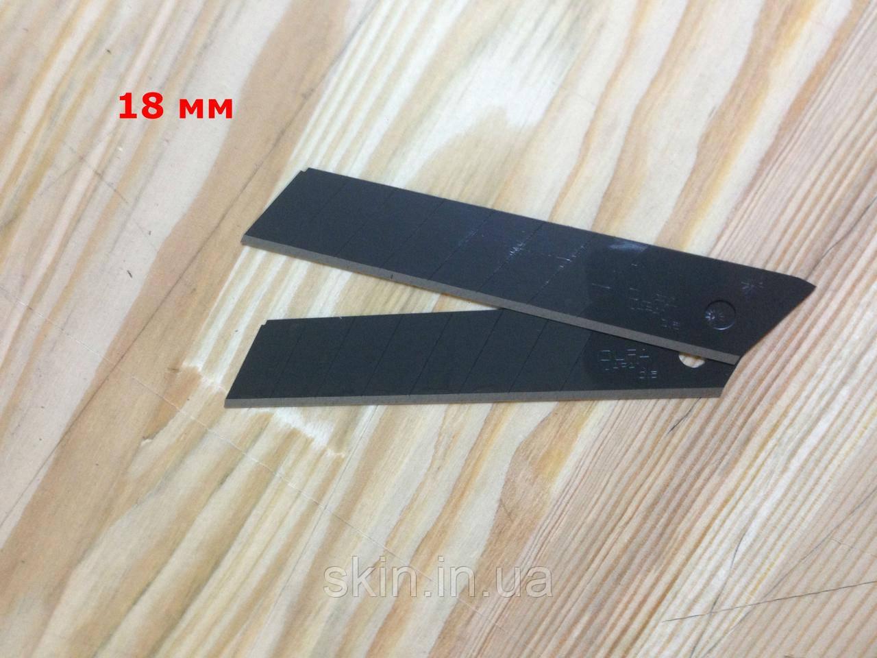 Лезвия OLFA сегментированные, ширина - 18 мм, толщина 0.5 мм., в упаковке - 2 шт., артикул СК 6045