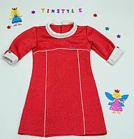 Красивое  платье для девочки рост 122-152 см