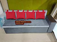 Диван для кухни со спальным местом и баром карго 1950х550
