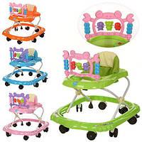 Ходунки детские муз,колеса 8шт (6,5см), стопор 2шт,на батарейке 4 цвета