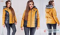 Теплая зимняя куртка- 46-56р