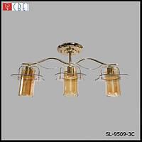 Люстра декоративна SL-9509/3C FG BN