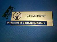 Таблички с возможностью замены информации.