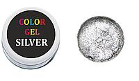 3D гель 5 мл(серебро)