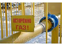 Проекты газификации и отопления предприятий,организаций и домов (узаконение) Днепропетровск