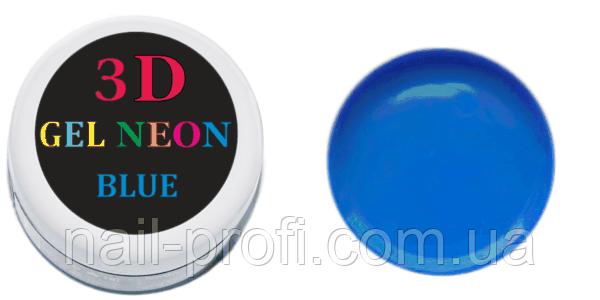 3D гель 5 мл(голубой)