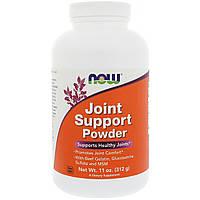 Поддержка суставов в порошке, Joint Support Powder Now Foods, 312 г