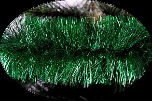 Мишура новогодняя 100 мм.Зеленый металлик 3 метра