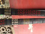 Приводний ремінь 1350мм Excellent, B(Б)-1350, фото 2