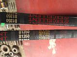 Приводний ремінь 1350мм Excellent, B(Б)-1350, фото 3